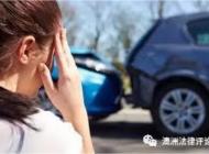 车祸受了轻伤就不重视?也没告诉医生和雇主?之后再索赔就…