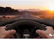 昆士兰州无证驾驶详解——交通法