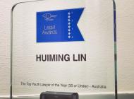 林汇铭先生荣获APAC澳洲年度杰出青年律师奖