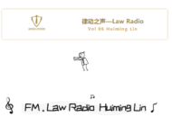 """""""奶奶屋""""怎么造才有机会领到Home Builder建房装修补贴?   FM Law Radio HomeBuilder"""