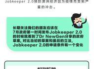 如何在JobKeeper2.0中弯道超车   澳法评