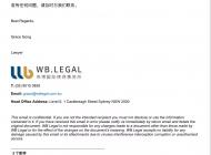 声明启事   澳大利亚联邦法院已受理亢震诽谤一案