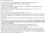 昆州491签证,小生意移民:65分、10万澳元,住黄金海岸就能移民?  澳法评
