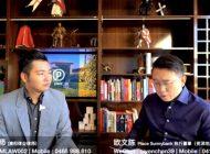 中国在澳留学生如何在澳洲买房置业以及注意事项!  三味书屋视频版